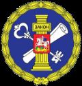 Официальный сайт Государственной жилищной инспекции Московской области